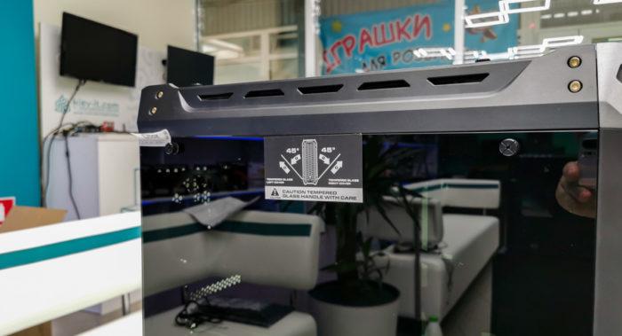 QBOX I9600