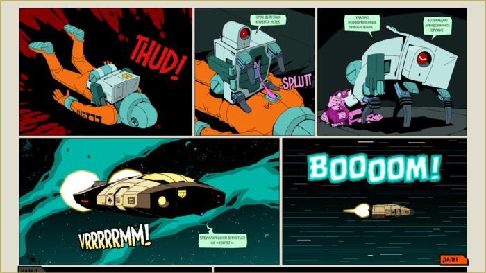 Обзор Void Bastards: Комикс, космос и одинокие зеки