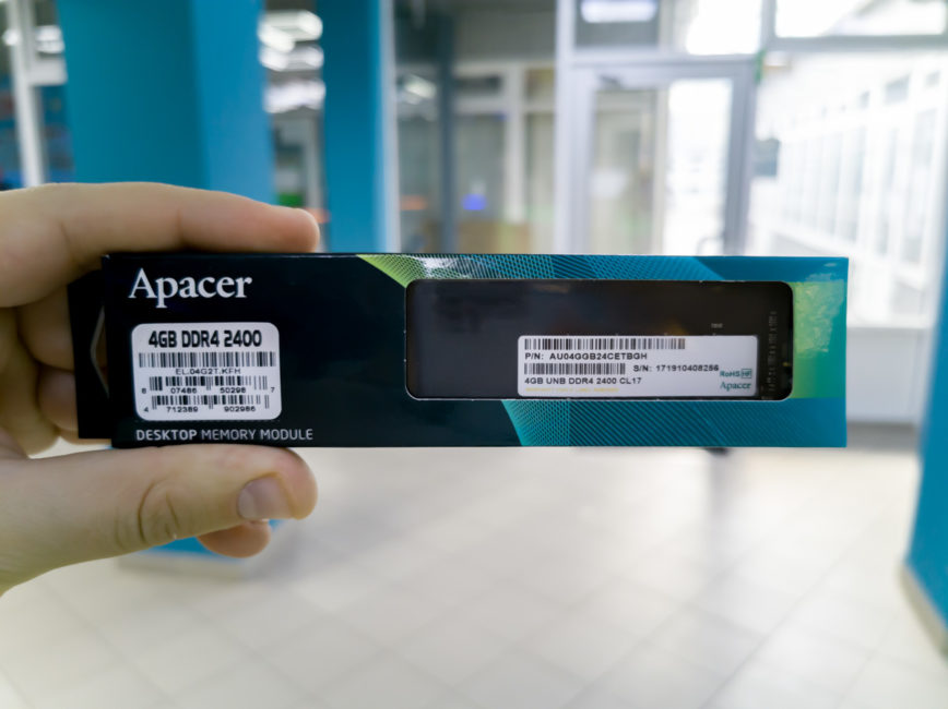 ASUS Apacer