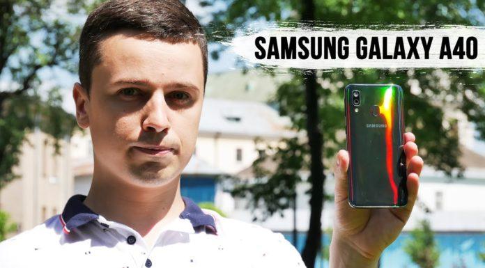 Огляд Samsung Galaxy A40