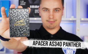 Огляд Apacer AS340 Panther