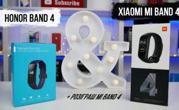 Порівняння Xiaomi Mi Band 4 проти Honor Band 4