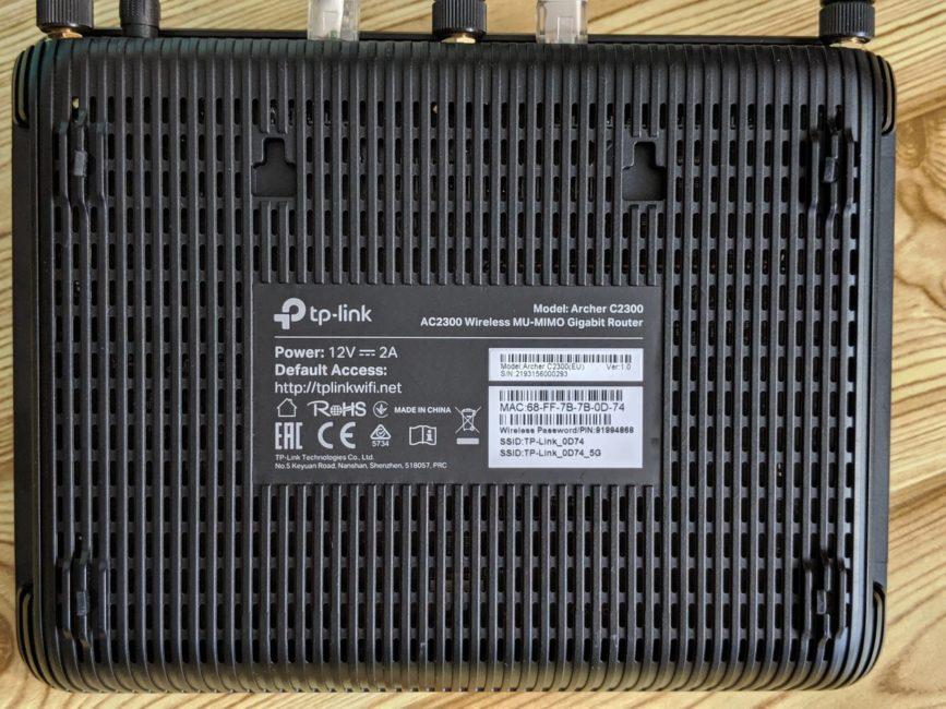 TP-Link Archer C2300