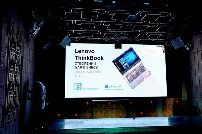 Репортаж: Презентация линейки Lenovo ThinkBook и новых моделей ThinkPad