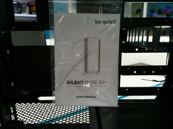 be quiet! Silent Base 601