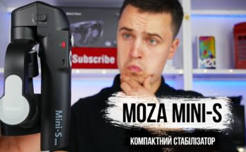 Огляд Moza Mini-S - стабілізатор-трансформер для смартфона