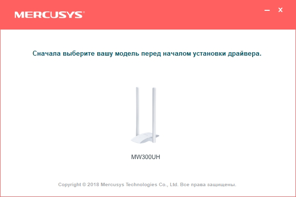 Mercusys MW300UH