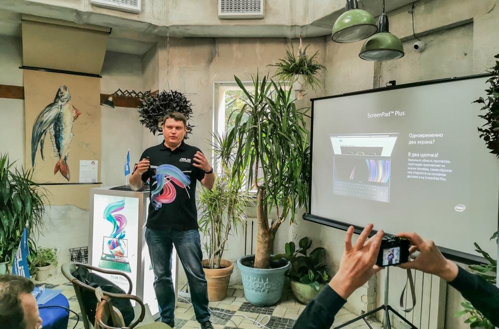 Репортаж с презентации ASUS ZenBook Pro Duo