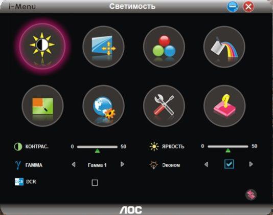 AOC Q2790PQU/BT i-Menu