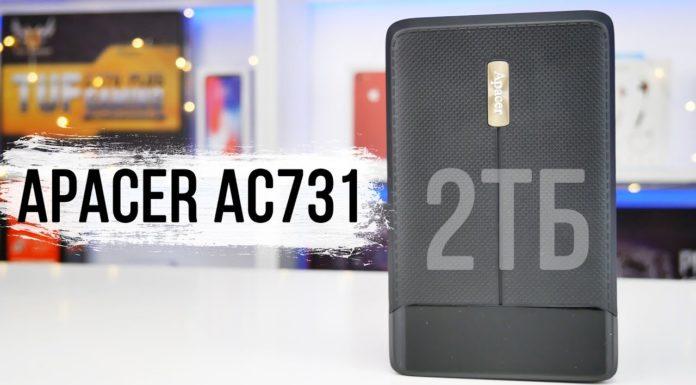 Apacer AC731