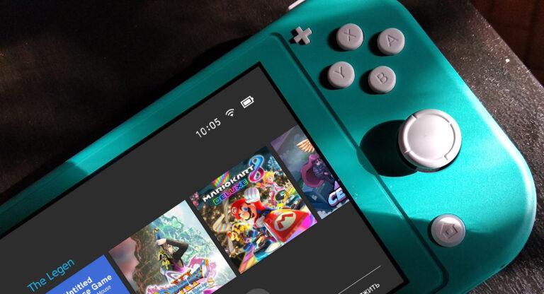 Обзор Nintendo Switch Lite – Комфорт против функциональности
