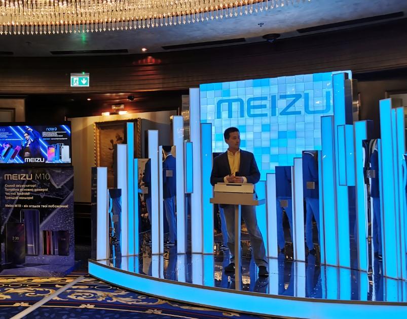 Репортаж с презентации Meizu M10 и Meizu Note 9