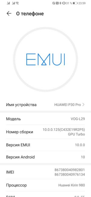 Обзор EMUI 10