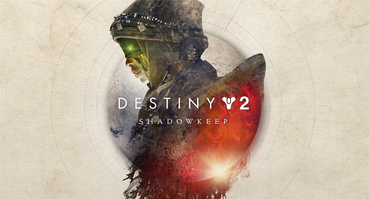 Обзор Destiny 2: Обитель Теней