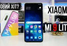 Огляд Xiaomi Mi 9 Lite