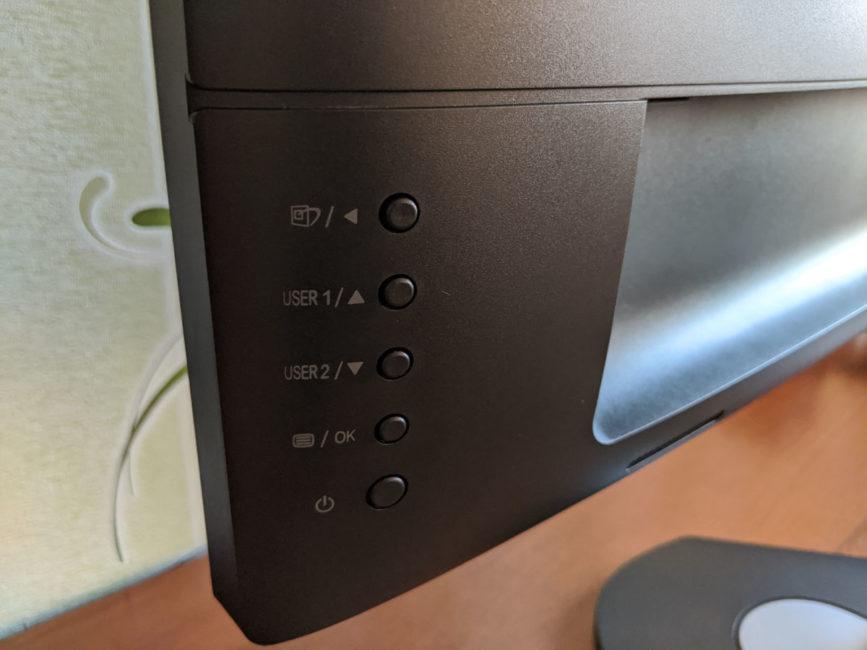Philips Brilliance 329P9H/00