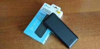 TP-Link TL-PB20000