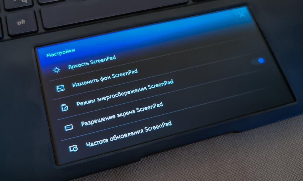 ASUS ZenBook 14 UX434F