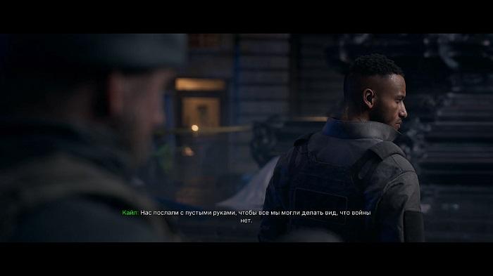 Обзор Call of Duty: Modern Warfare – Санкционный боевик, который разозлил всех