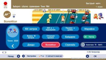 Обзор «Марио и Соник на Олимпийских играх 2020 в Токио»