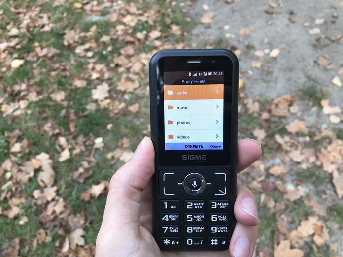 Sigma mobile X-Style S3500 sKai