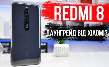 Відео: Огляд Xiaomi Redmi 8