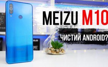 Відео: Огляд Meizu M10
