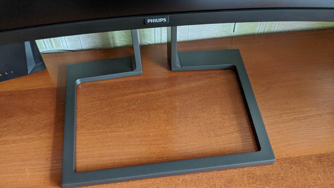 Philips Brilliance 499P9H/00