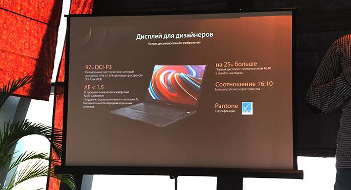 ASUS ProArt StudioBook Pro