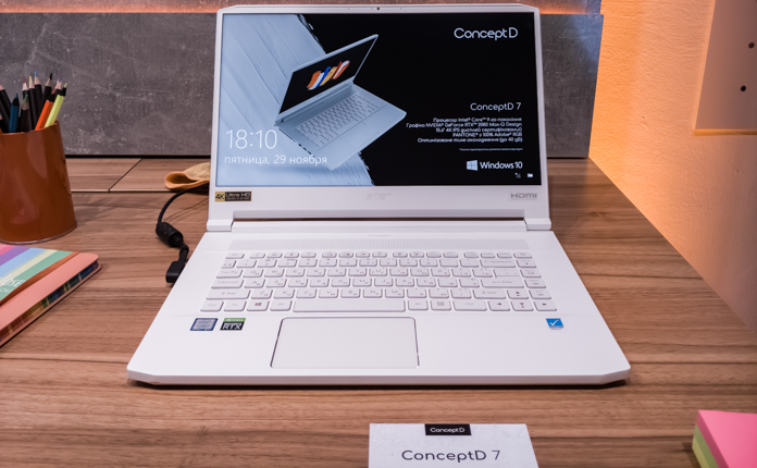 Acer ConceptD 7