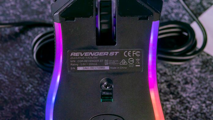 Cougar Revenger ST Arena X