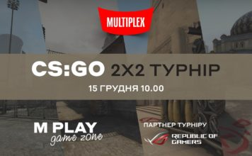 Кібертурнір MPlay Competition CS:GO 2x2 (15.12.2019)