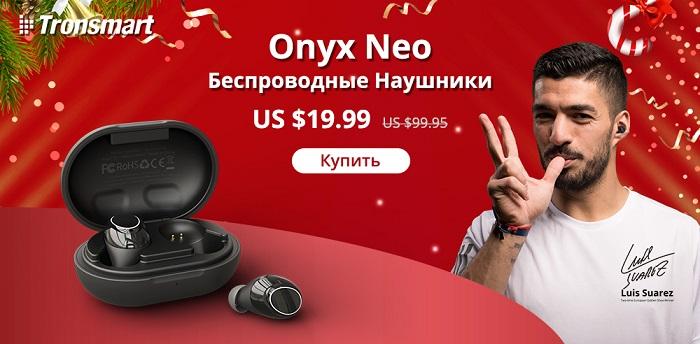 Onyx Neo