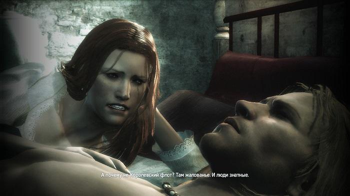 Assassin's Creed: Мятежники. Коллекция