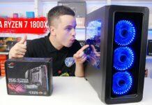 Відео: Ігровий ПК за 900$