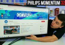 Відео: Огляд Philips 326M6VJRMB