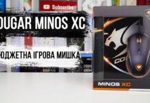 Відео: Огляд Cougar Minos XC
