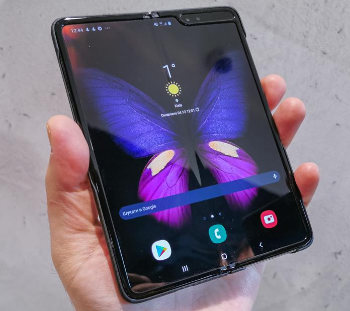 Репортаж с презентации Samsung Galaxy Fold и первые впечатления о смартфоне