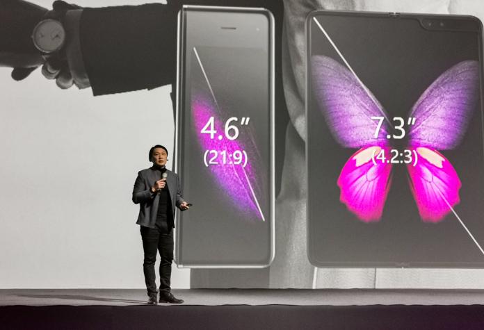 Репортаж с презентации Samsung Galaxy Fold