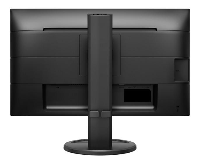 Представлен монитор Philips 243B9 с док-станцией USB-C