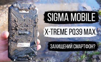 Відео: Огляд Sigma Mobile X-treme PQ39 MAX