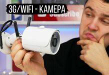 Відео: Огляд 3G-камери Jimi JH012