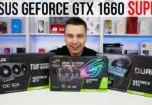 Вибираємо найкращу відеокарту з лінійки ASUS GeForce GTX 1660 SUPER