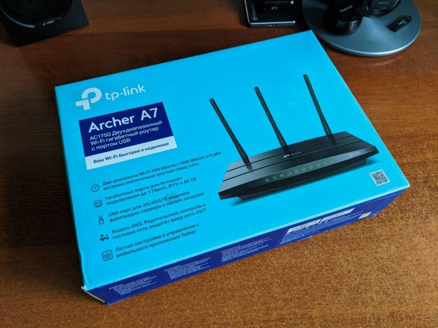 TP-Link Archer A7