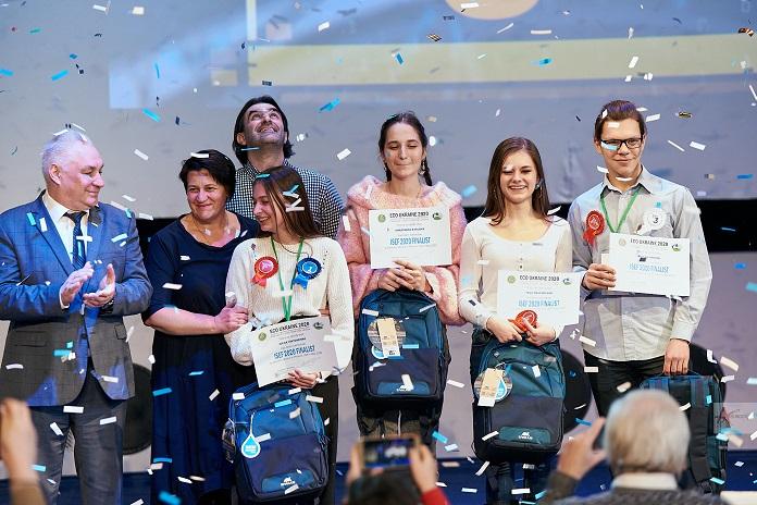 ЕкоТехно Україна 2020