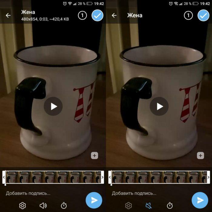Как создать GIF в Telegram