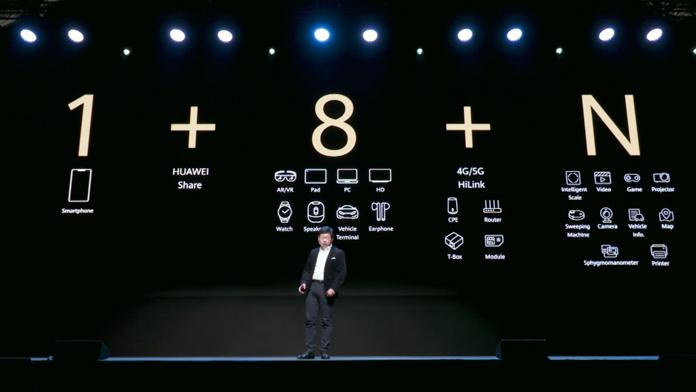 Huawei: Mate Xs, MateBook X Pro и MatePad Pro