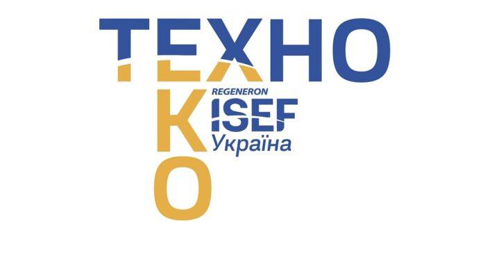 Компанія Fly Technology підтримала конкурс ЕкоТехно Україна 2020