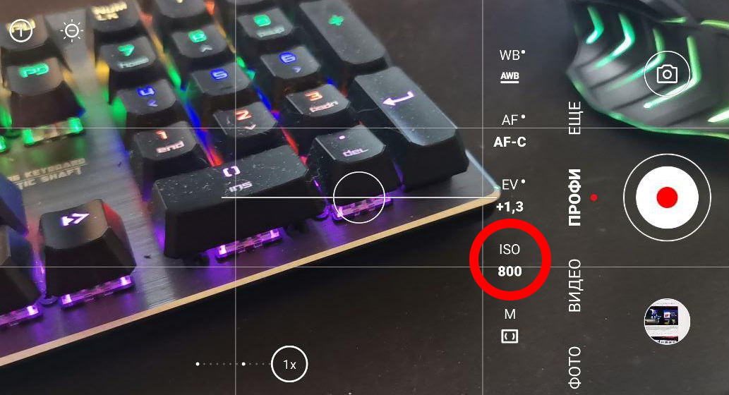 Интерфейс камеры Huawei P30 и P30 Pro в EMUI 10