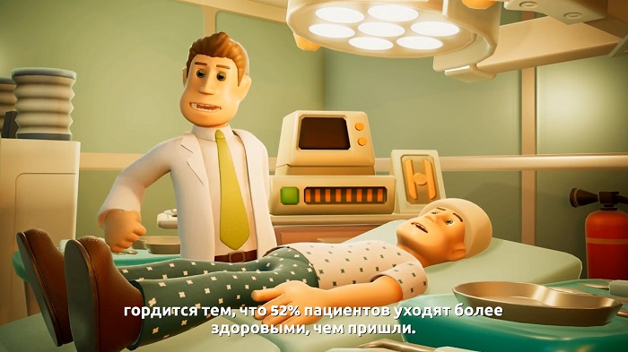 Обзор Two Point Hospital для Nintendo Switch